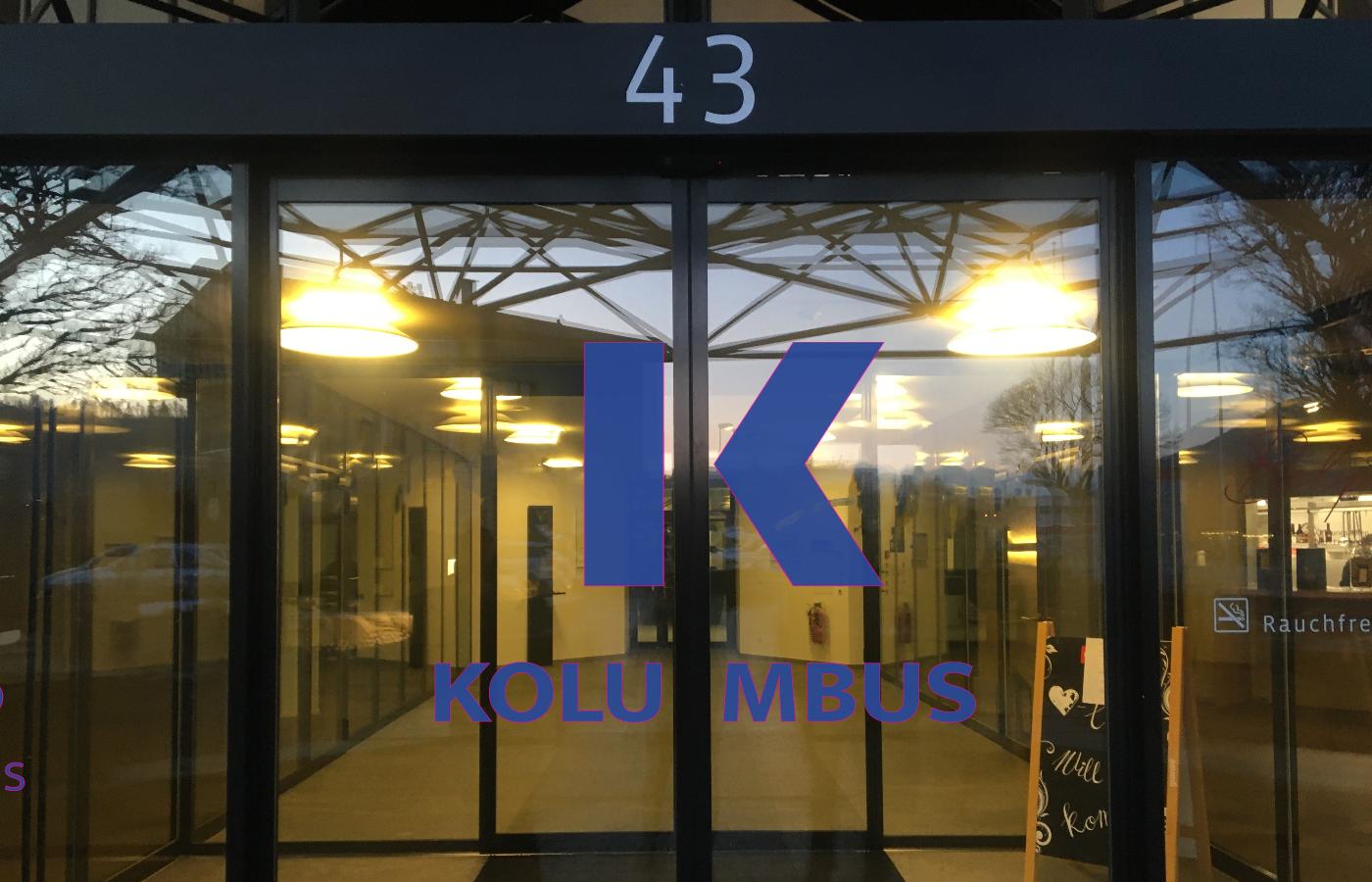 Business Center Bern Entrance 01